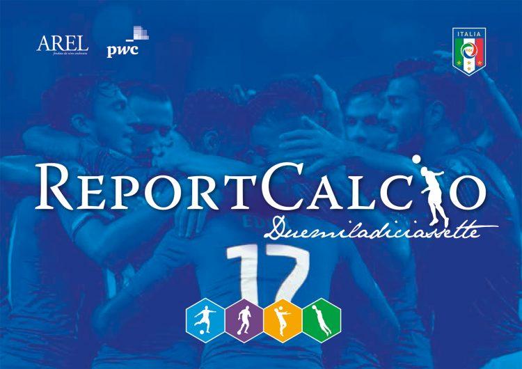 """FIGC: pubblicato il """"Report Calcio 2017"""""""